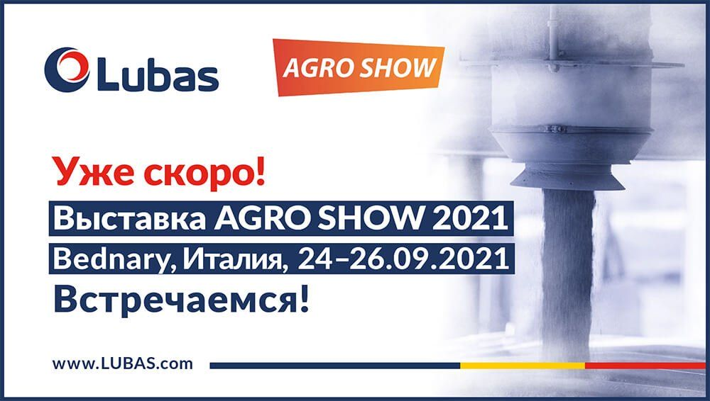 Международная сельскохозяйственная выставка AGRO SHOW 2021, Беднары